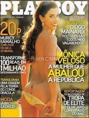 Famosa Mônica Veloso Pelada na Revista Playboy Outubro 2007