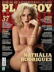 Famosa Nathália Rodrigues Pelada na Revista Playboy Agosto 2012